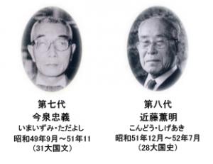 president_07