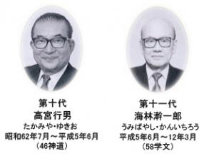 president_09