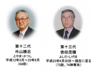 president_10